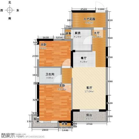 当代国际花园十五区高层2室2厅1卫0厨84.00㎡户型图