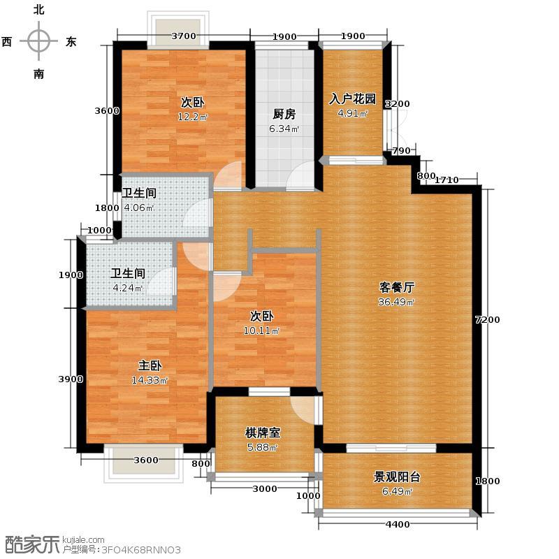 曲江诸子阶132.00㎡2、3号楼C3南向客厅景观阳台入户花园户型10室
