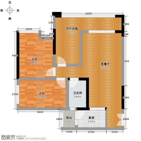 春江花月2室1厅1卫1厨72.29㎡户型图