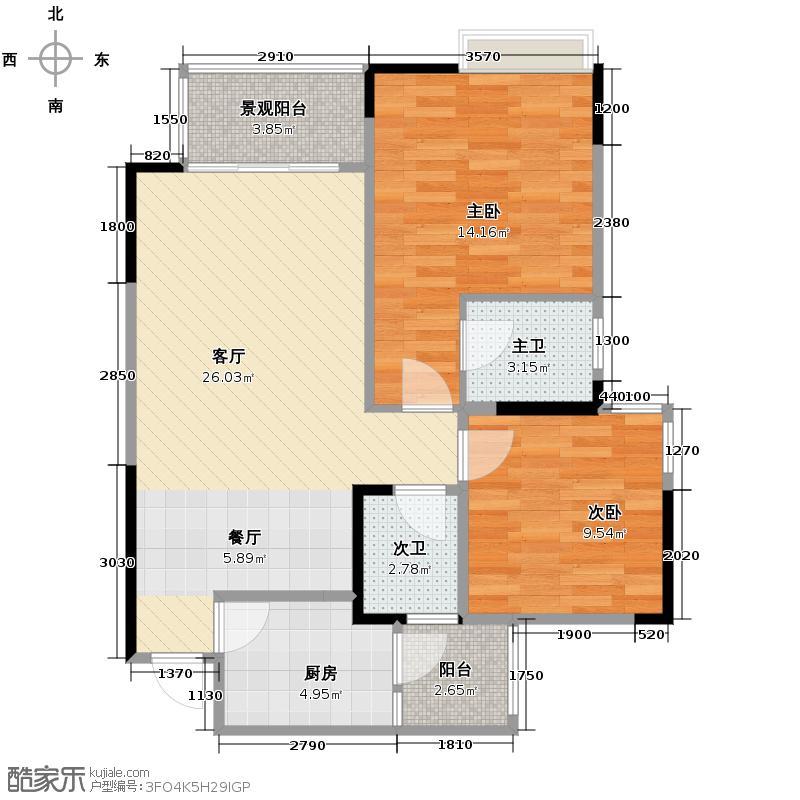 北麓国际城69.72㎡高层6号房双卫双阳台户型2室2厅2卫