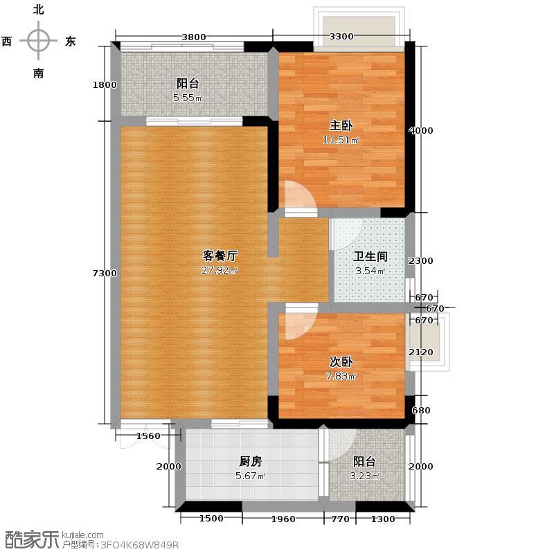 协信阿卡迪亚69.92㎡A1-6户型2室1厅1卫1厨