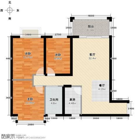 鼎泰翠湖山3室2厅1卫0厨106.00㎡户型图