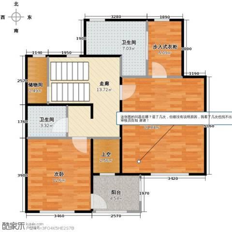 团泊湖庭院99.00㎡户型图
