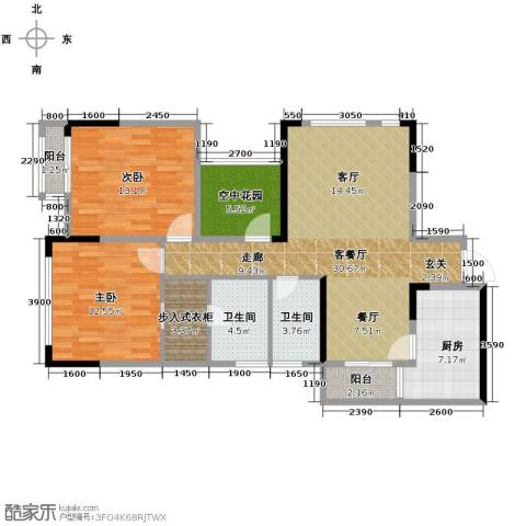 北城国际中心2室1厅2卫1厨119.00㎡户型图