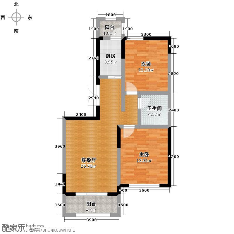 白鹭湾花园94.03㎡A'户型2室2厅1卫
