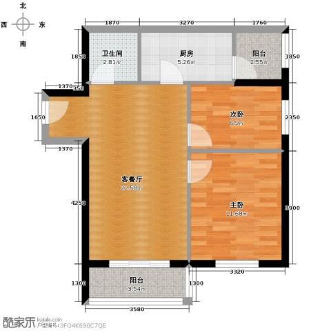 花漾年华2室1厅1卫1厨70.00㎡户型图