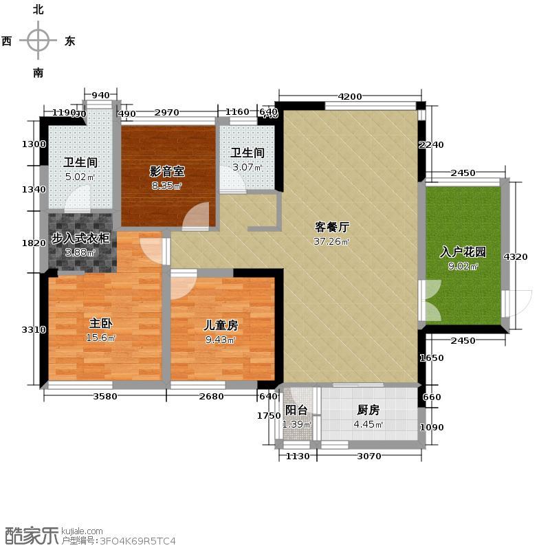 汇东郦城106.43㎡户型2室1厅2卫1厨