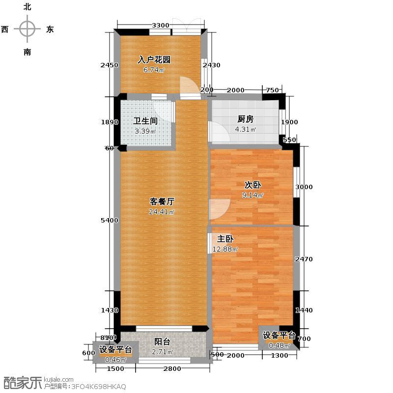 中建康城95.56㎡b3户型2室1厅1卫1厨