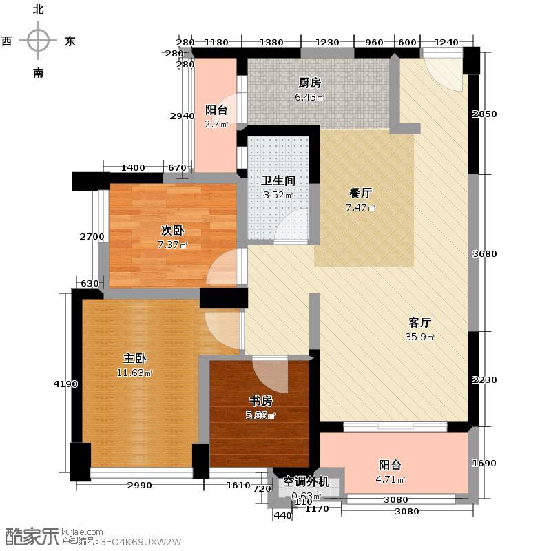 蒂梵尼TOWN94.00㎡二期7、8号楼F3户型3室2厅1卫