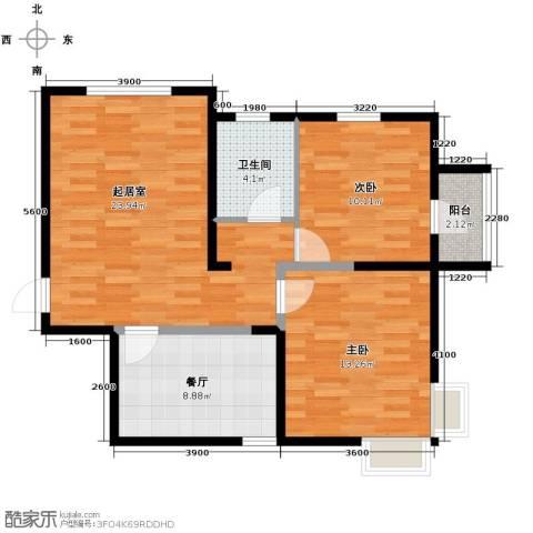 沽上江南2室2厅1卫0厨70.12㎡户型图