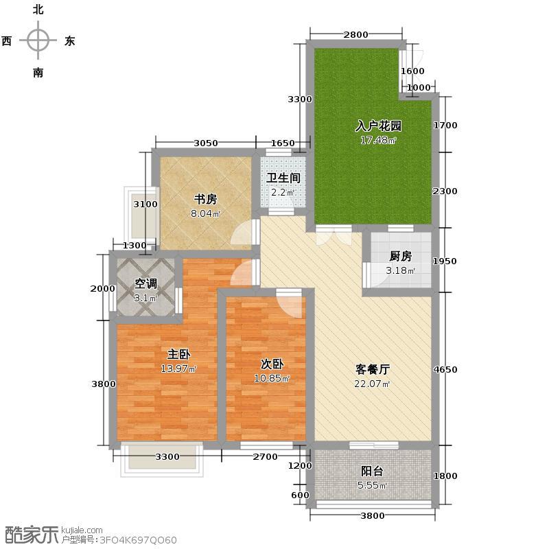 建发汇金国际99.00㎡A9标准层5-22层户型2室2厅1卫