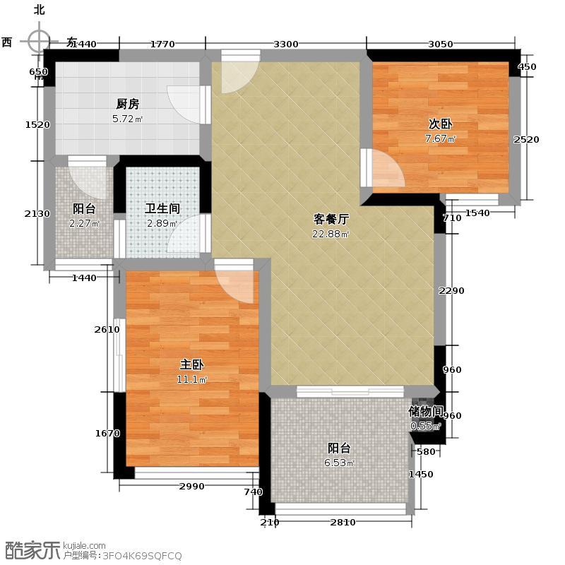 东原D7区63.76㎡A+多功能景观阳台户型2室2厅1卫