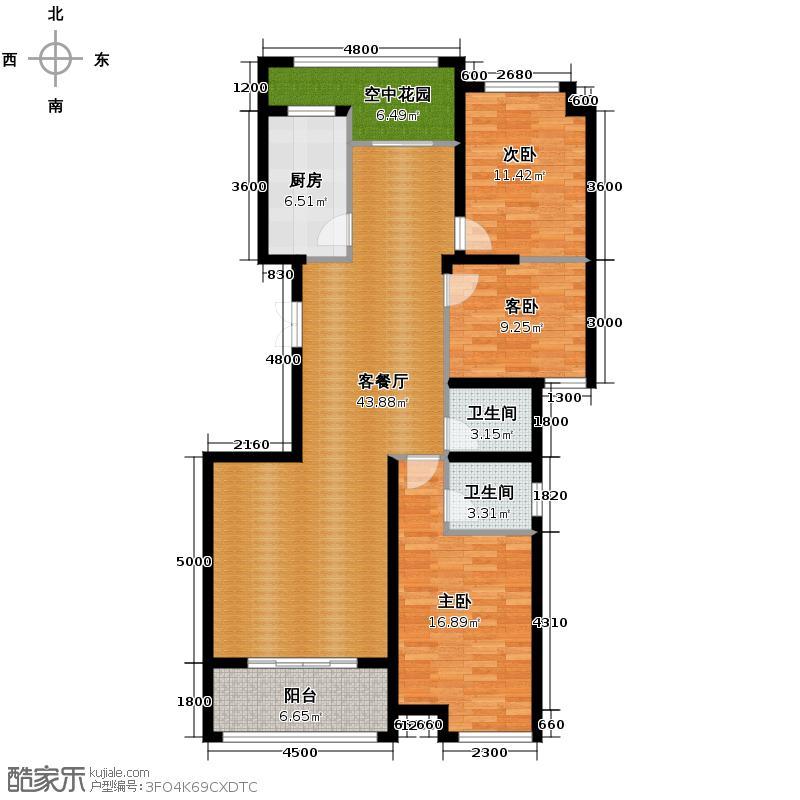 兴汝金城131.97㎡5栋B户型3室2厅2卫