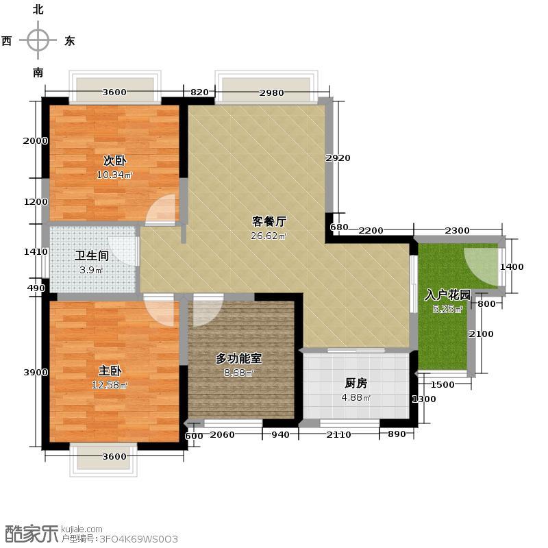 东山国际新城90.19㎡B2可变户型3室2厅1卫