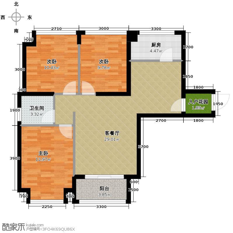 中庚城74.56㎡+入户花园D户型3室2厅1卫