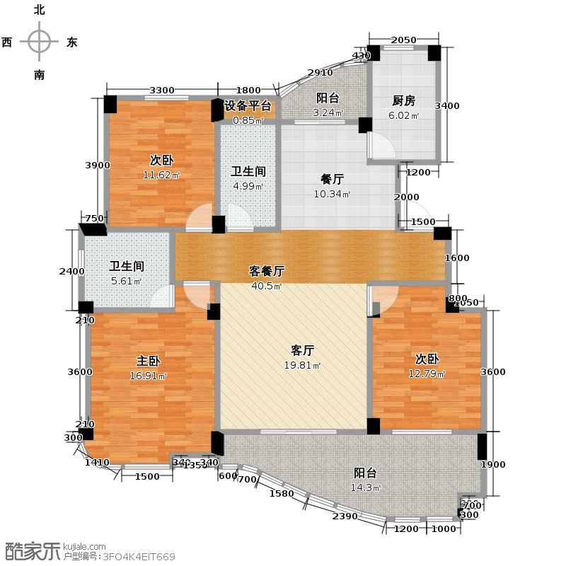 丁香花园139.04㎡1号楼06户型3室1厅2卫1厨