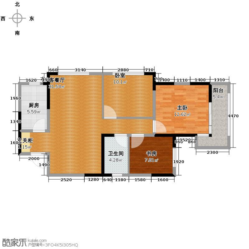 中海国际社区95.00㎡A户型2室2厅1卫