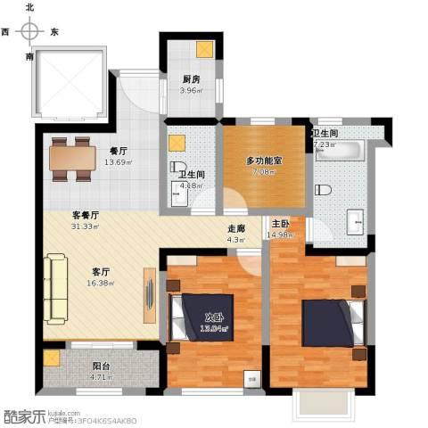 信远朗庭2室1厅2卫1厨126.00㎡户型图