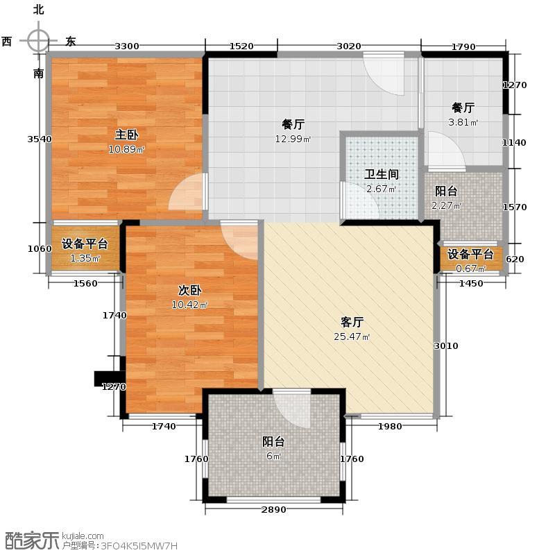 华宇金沙时代59.88㎡4号楼3-29层4号房户型2室2厅1卫