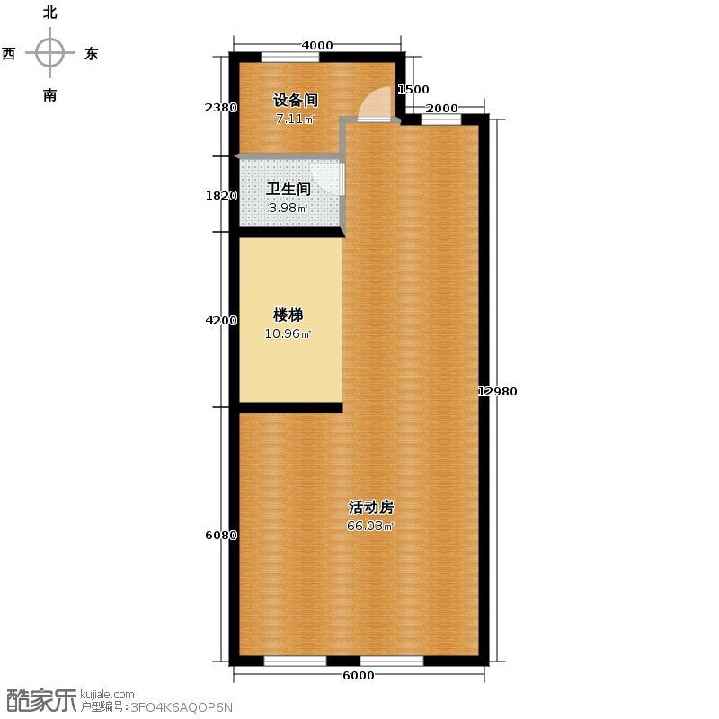 江南山水83.93㎡T3地下一层户型10室