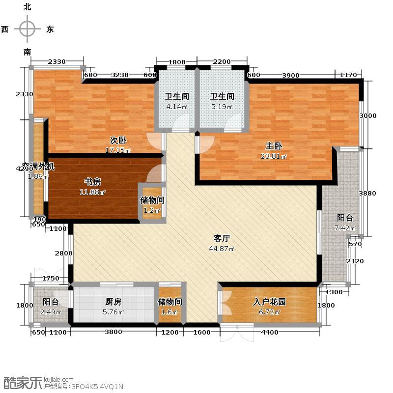 九锦台167.74㎡1号楼1单元西户A2户型3室2厅2卫