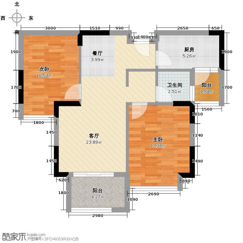 中庚城64.13㎡+双阳台B1户型2室2厅1卫