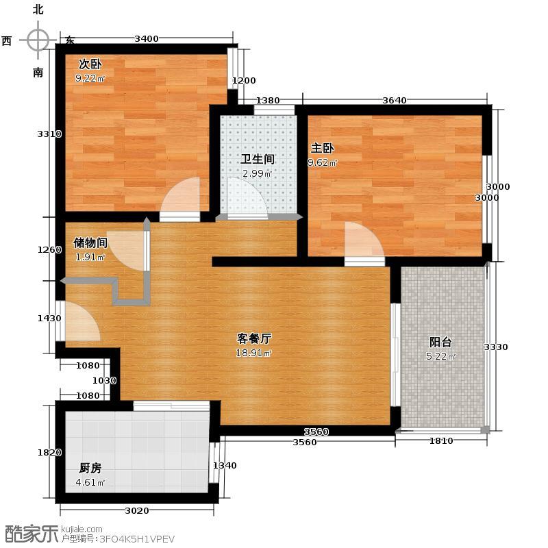 天朗大兴郡55.00㎡YOHO时代户型2室2厅1卫