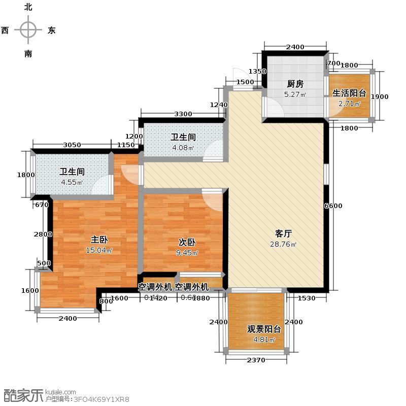 春语江山93.00㎡5号楼5号双卫双阳台户型3室2厅2卫