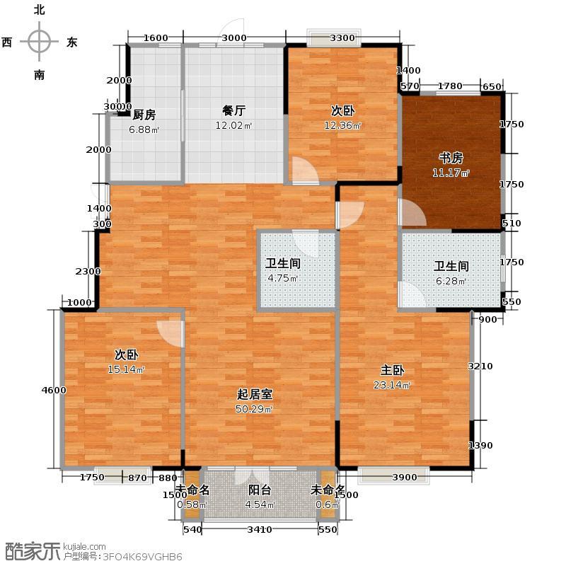 路劲太阳城167.00㎡洋房E1一层户型4室2厅2卫