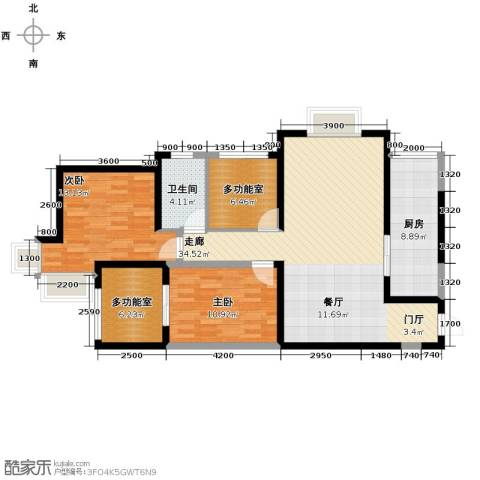 上和城2室2厅1卫0厨101.00㎡户型图