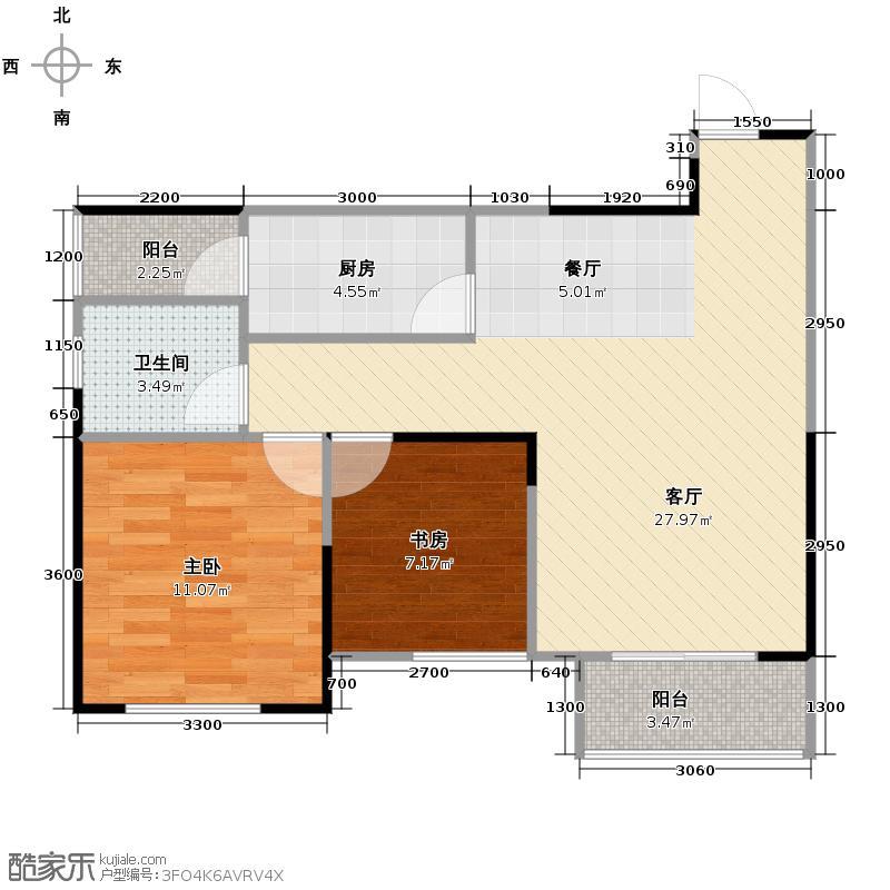 北麓国际城62.02㎡高层25811号房双阳台户型2室2厅1卫