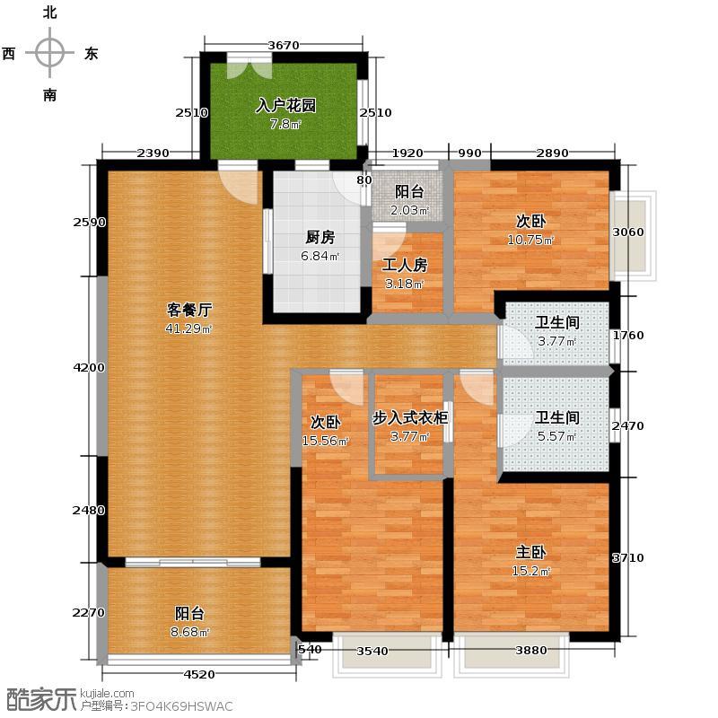 仁和春天国际花园157.31㎡B3双卫户型4室2厅2卫