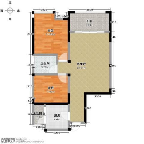 银诚东方国际2室2厅1卫0厨74.00㎡户型图