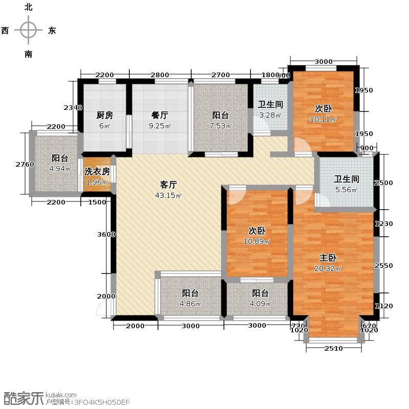 融侨城133.00㎡户型4室2厅2卫