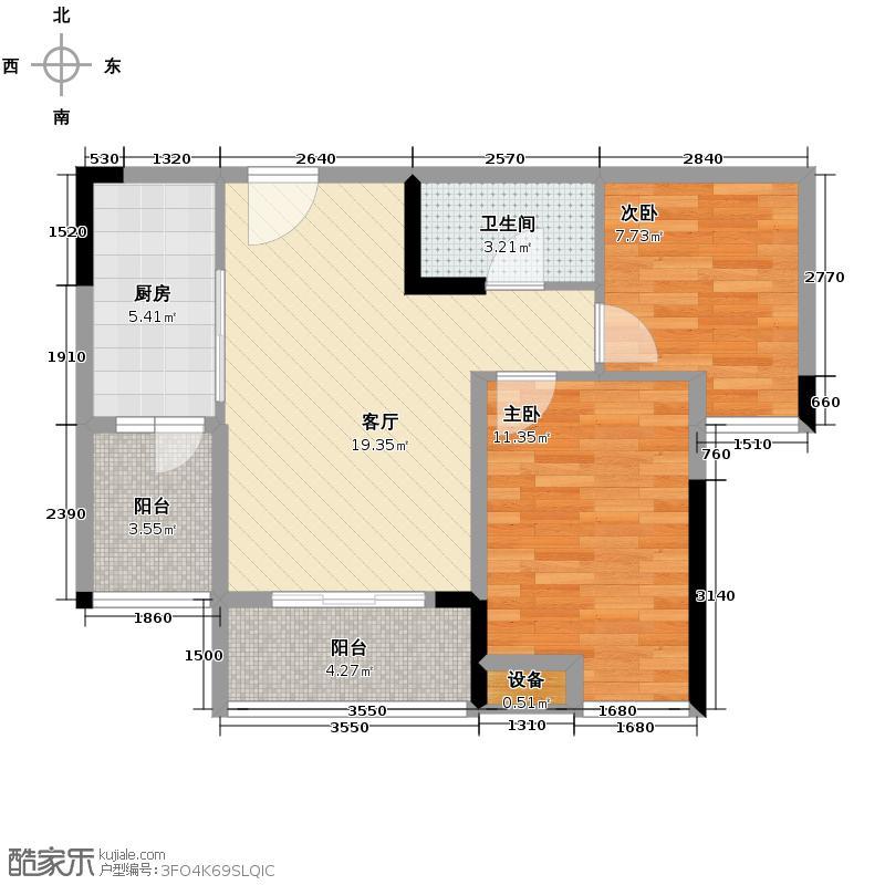 珠江太阳城捌零公馆55.42㎡2期C2栋1、4、7、10号房标准层户型2室1厅1卫1厨