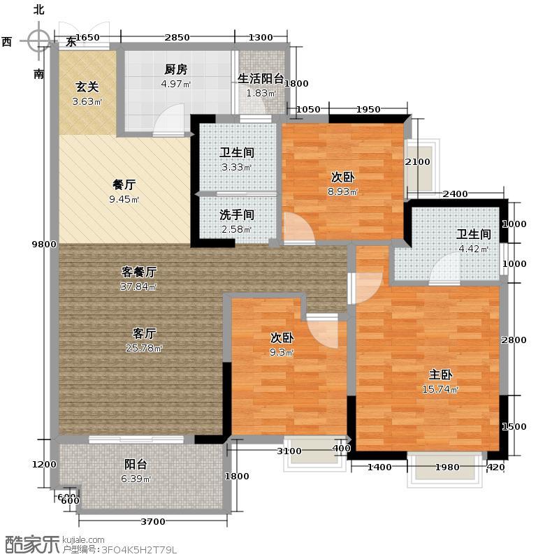 恒雨后现代城116.73㎡8号楼A4户型3室2厅2卫