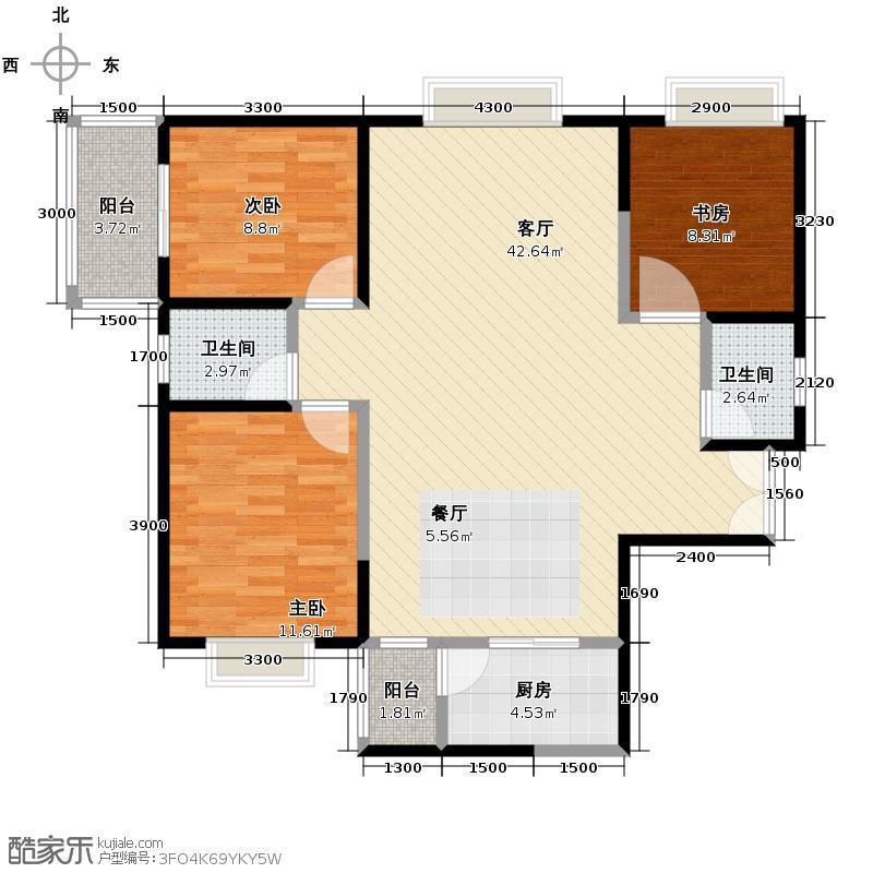 高新逸品125.49㎡A户型3室2厅2卫