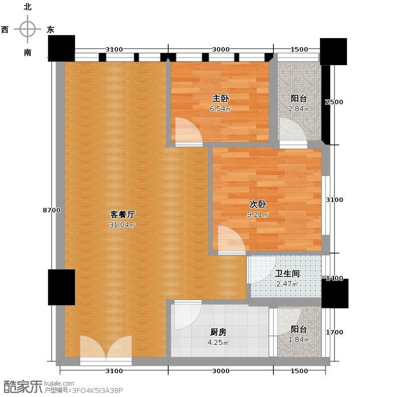 恒雨后现代城77.77㎡户型2室2厅1卫