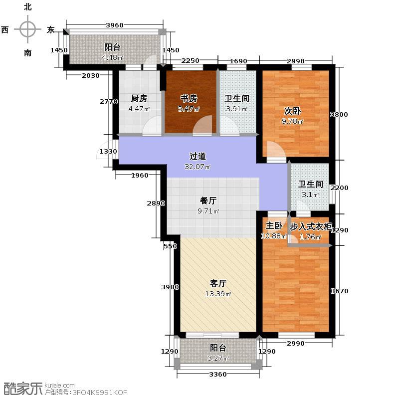 华地榆林苑115.82㎡户型3室2卫1厨