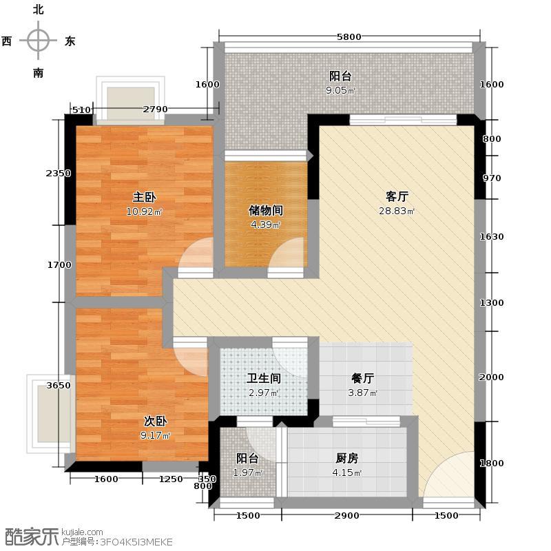 德云华城90.05㎡B-1标准层户型2室1厅1卫1厨