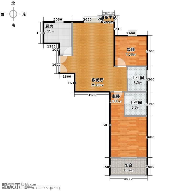 红星美凯城86.92㎡在售E1功能齐全餐客一体户型2室2厅2卫
