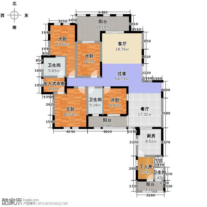 第六都226.00㎡17号楼A1户型5室2厅3卫