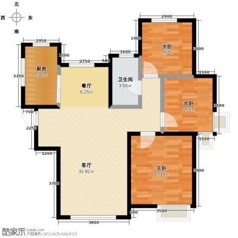 南益名士华庭3室2厅1卫0厨104.00㎡户型图