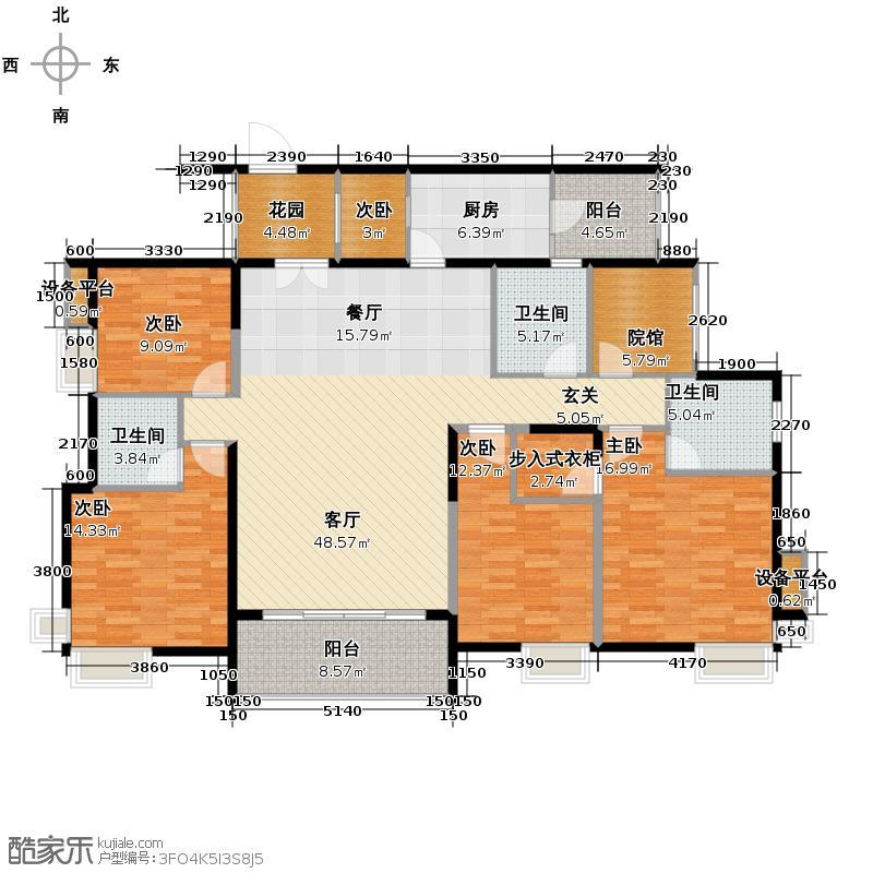 春风与湖153.19㎡A2双阳台户型4室2厅3卫