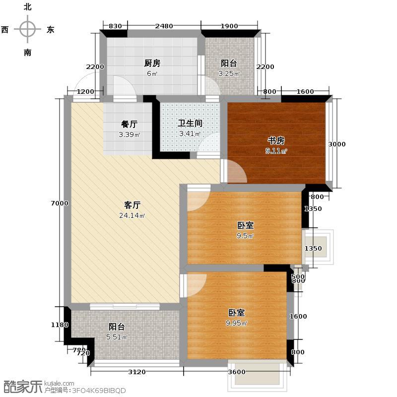 十方国际91.84㎡G型单卫户型3室2厅1卫