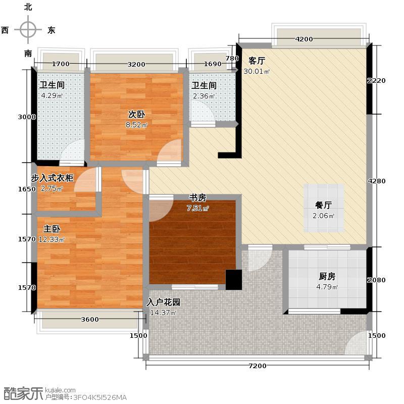 铂宫Ⅱ中山庭113.24㎡C1户型3室1厅2卫1厨
