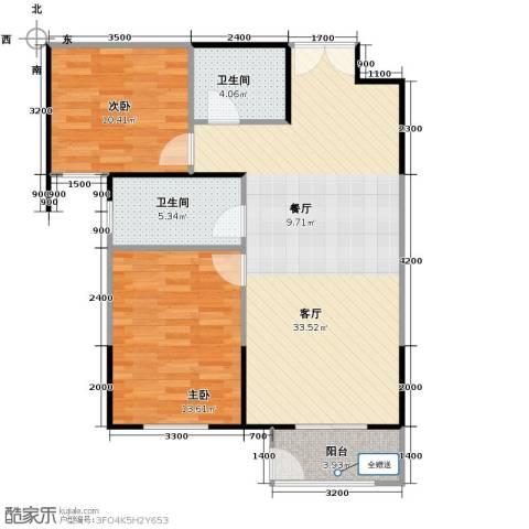 华远君城2室2厅1卫0厨86.00㎡户型图