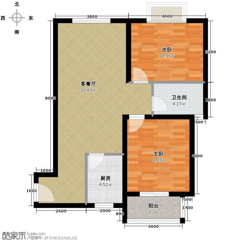 皇族名居2期90.70㎡二期6#楼C10户型2室2厅1卫