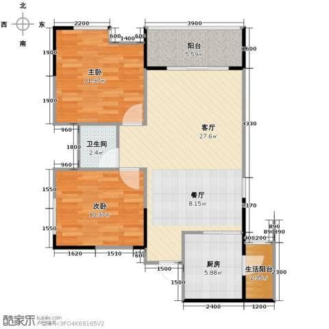 北城国际中心2室1厅1卫1厨89.00㎡户型图