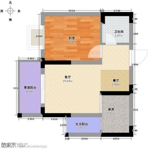 恒鑫名城二期1厅1卫1厨54.00㎡户型图